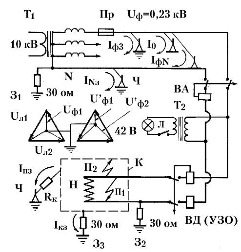 Схема сети трёхфазного тока с